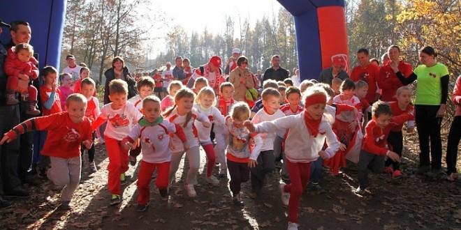 III Biało-Czerwony Bieg Niepodległości