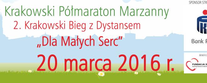 """13 Półmaraton Marzanny. 2. Bieg z Dystansem """"Dla Małych Serc"""""""