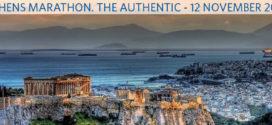 Athens Marathon. The Authentic. 2017