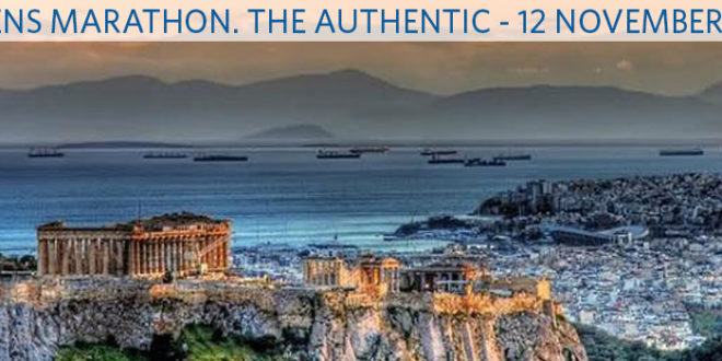 Athens Marathon. The Authentic. 2017