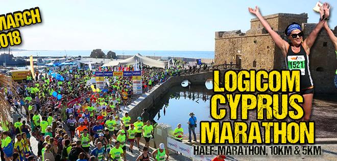 20th Logicom Cyprus Marathon 2018