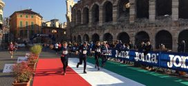 AGSM Verona Marathon 2017