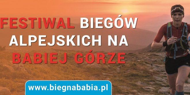 Festiwal Biegów Alpejskich na Babiej Górze – ostatnie dni zapisów!