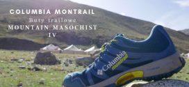 COLUMBIA MONTRAIL Buty trailowe MOUNTAIN MASOCHIST IV