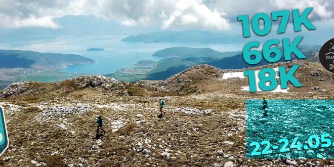 Ohrid Ultra Trail 2020